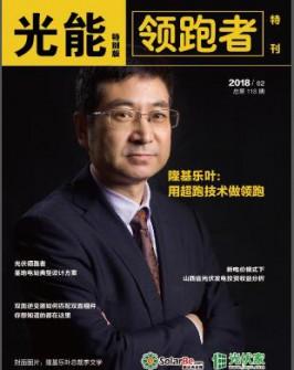 2018年2月刊