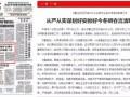 河北省光伏取暖成定局:明确今冬明春积极利用光伏做好清洁取暖工作!