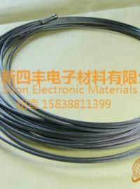 厂家直销单晶炉用钨丝绳规格齐全耐高温寿命长籽晶绳 钨钢绳-- 洛阳高新四丰电子材料有限公司