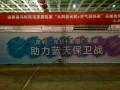 """英利""""光伏+取暖""""系统亮相""""河北省冬季清洁取暖典型案例展示交流活动"""""""