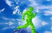 青海德令哈领跑者项目100.55MW光伏组件采购招标公告