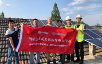 """实力认证 江苏省首个分布式光伏""""标杆电站""""诞生"""
