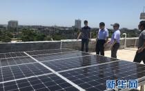 中国样本的力量:光伏扶贫项目年收益率10%以上是如何做到的?