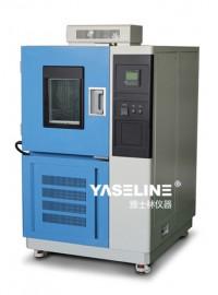 恒温恒湿试验箱有要求 你提 我们做-- 北京雅士林试验设备有限公司
