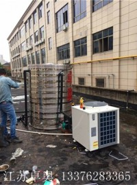 卓奥承接美容院足疗店空气能热水工程-- 江苏卓奥节能设备安装工程有限公司