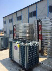 工地用空气能热水器获高度认可 卓奥再度牵手中建三局-- 江苏卓奥节能设备安装工程有限公司