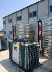工地用空气能热水器获高度认可 卓奥再度牵手中建三局
