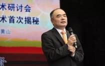 """阳光电源董事长曹仁贤:光伏扶贫不应该被""""化解金融风险""""的政策误伤"""