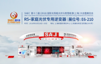 """精彩SNEC 看三晶电气如何打造""""R5 + 晶太阳""""双生态!"""