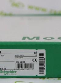 和利时 SM203-- 厦门仲鑫达科技有限公司