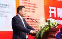 协鑫集团董事长朱共山:2020年多晶硅产能将大幅提升