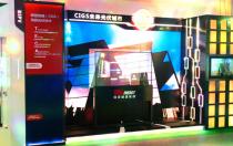 央企深化布局CIGS薄膜光伏清洁能源技术 NICE Solar Energy首度亮相光伏业盛会
