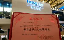 """天合储能荣获2018 SNEC""""十大亮点""""和光伏映带""""一带一路""""两项大奖"""