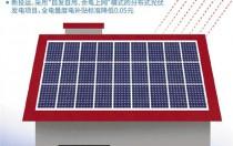 光伏新政:年内不新增普通地面电站 行业迎来新一轮洗牌