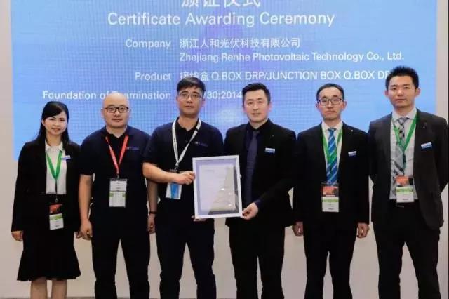 T?V莱茵创新闪耀2018 SNEC上海光伏展