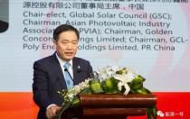 保利协鑫主席朱共山详解127亿出售子公司股权内情