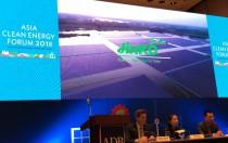 晶科能源受邀出席亚开行亚洲清洁能源论坛并作主题演讲