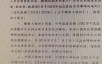 国网浙江宣布暂停垫付国家、省级6.1后并网分布式光伏补贴