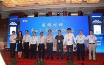 断臂求生,不要再抱有幻想——531后谋发展 2018中国光伏新发展研讨会召开