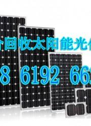 大量太阳能光伏电池板回收_太阳能光