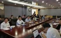 去补贴光伏项目发展研讨会在国家可再生能源中心举行