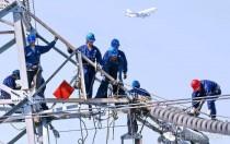 中电联:我国电力发展面临五大挑战