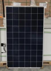 尚德多晶265w太阳能光伏板A级组件