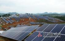 湖南江华在建光伏发电站6月底将全部建成并网发电