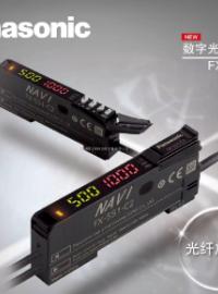 松下光纤放大器FX-551-C2一级代理-- 深圳市松川自动化技术有限公司