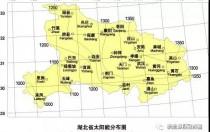 531新政后 湖北省光伏项目平价上网总投成本分析