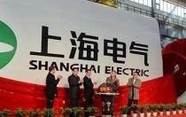 大和:上海电气H股股东或否决与保利协鑫的交易
