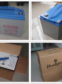 铅酸蓄电池,太阳能蓄电池,矿鑫蓄电池,12V-100AH,-- 深圳矿鑫发展有限公司