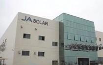 晶澳太阳能完成合并交易 正式从美国纳斯达克退市