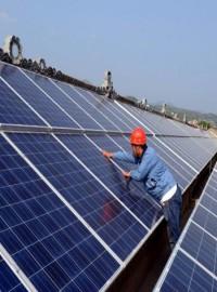 干货:四川纵汇联光伏发电有哪些评价指标?