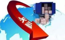 印度试图加征光伏产品税  印度人:无法忍受没有中国制造的日子