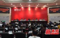 湖南衡阳将于9月30日前完成265个贫困村光伏电站并网