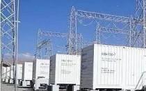 """【储能】新业态悄然改变能源格局 """"电力银行""""让电随时可充可放"""