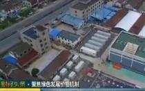 """央视财经:拉大峰谷价差,储能电站成供电""""新武器""""!"""