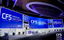 """第七届中国财经峰会""""商业的力量""""评选落幕 联盛新能源荣获两项大奖"""