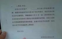 河北、江苏、山东、河南、辽宁多地电网停办分布式光伏并网
