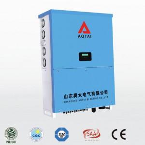 奥太ASP-50/60KTLC_S组串非隔离-- 山东奥太电气有限公司