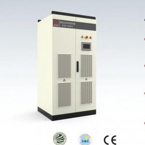 ASP-630KTL集中式光伏逆变器-- 山东奥太电气有限公司