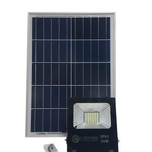 九州太阳能光敏感应投光灯/照明灯30W-- 广东九州太阳能科技有限公司