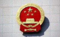 国管局节能司发布公共机构分布式光伏发电系统建设指南!