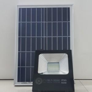 九州太阳能光敏感应投光灯/照明灯50W-- 广东九州太阳能科技有限公司