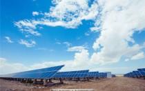 山东发改委关于保障和规范光伏发电产业项目用地管理的通知
