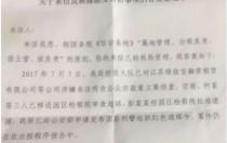 江西前首富彭小峰被捕 成于光伏败于互联网金融