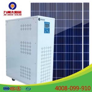 3千瓦太阳能绿电储能发电系统-- 广东九州太阳能科技有限公司
