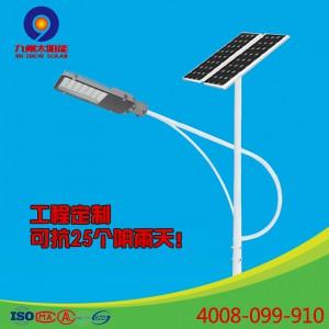 太阳能路灯50WLED路灯(可定制100W150W)-- 广东九州太阳能科技有限公司
