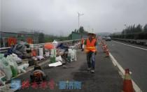 热心网友反映济南全球首条光伏公路被疑似拆除?记者实地探访